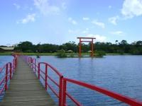 Mogi das Cruzes - Parque Centenário